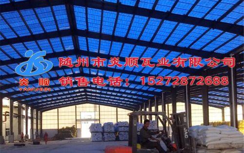 复合肥钢结构雷竞技电竞官网瓦工程案例