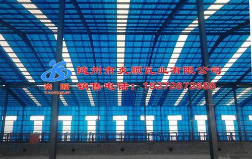 冶炼厂雷竞技电竞官网瓦工程案例
