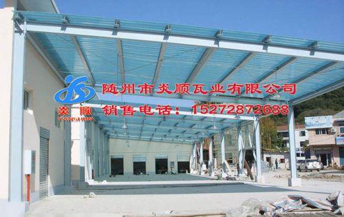 遮阳棚玻璃钢瓦工程案例