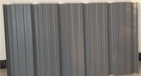 PVC梯形灰色塑钢瓦