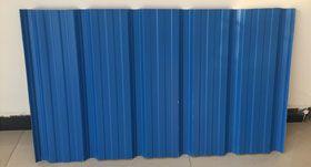 PVC梯形蓝色塑钢瓦